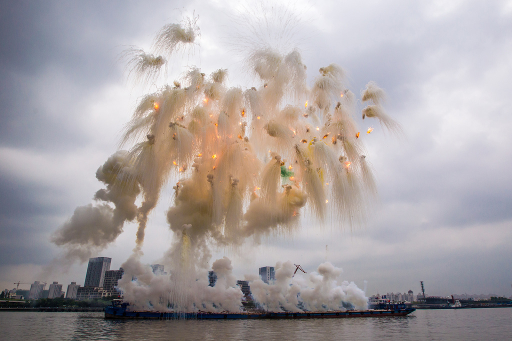 Cai Guo Qiang - Elegy Explosion Event The Ninth Wave at Huangpu-riverfront of the Power Station of Art Shanghai
