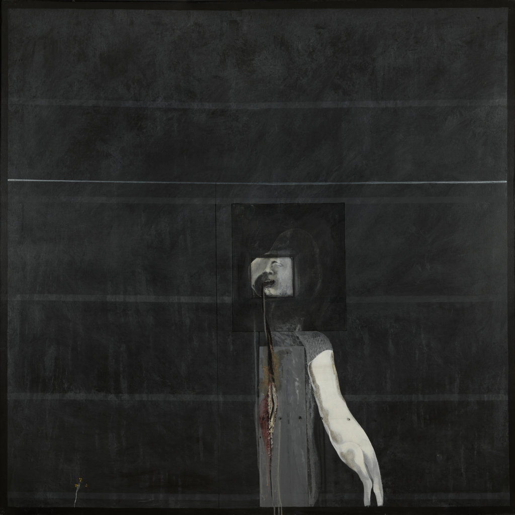 David Lynch, Sick Man (With Elephantine Arm), 1969