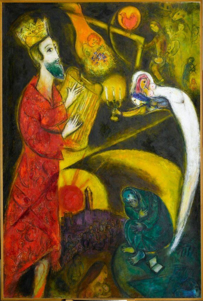 Marc Chagall, Le Roi David, 1951