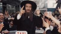 Les Aventures de Rabbi Jacob de Gérard Oury ; 1973 – DR (Louis de Funès Cinémathèque) (2)