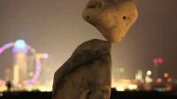 Adrian Gray - Stonebalancing 5