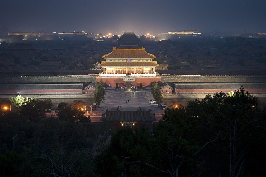 Beijing Imperial Palace At Night