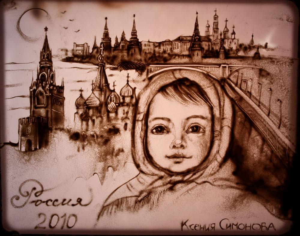 Kseniya Simonova - Portrait