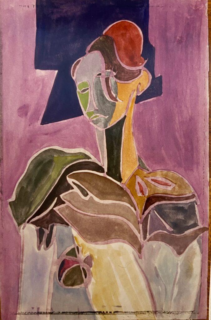 """""""Portrait de Romaine"""" d'Henri Landier"""