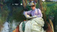 John Singer Sargent - By the river 1885