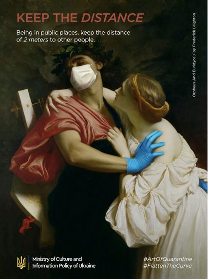 """""""Orpheus and Eurydice"""", Frederic Leighton"""