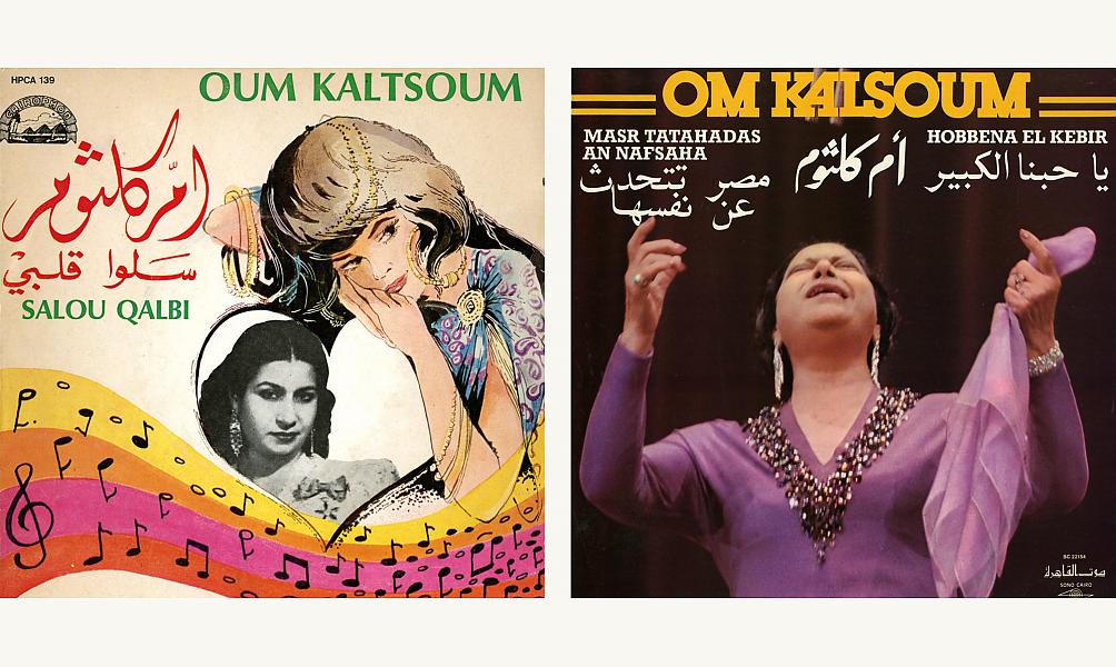 Pochettes de disques d'Oum Kalthoum