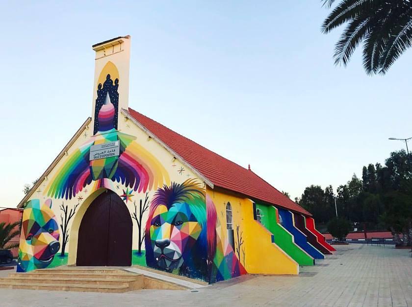 11 Mirages to Freedom sur une église à Youssoufia au Maroc