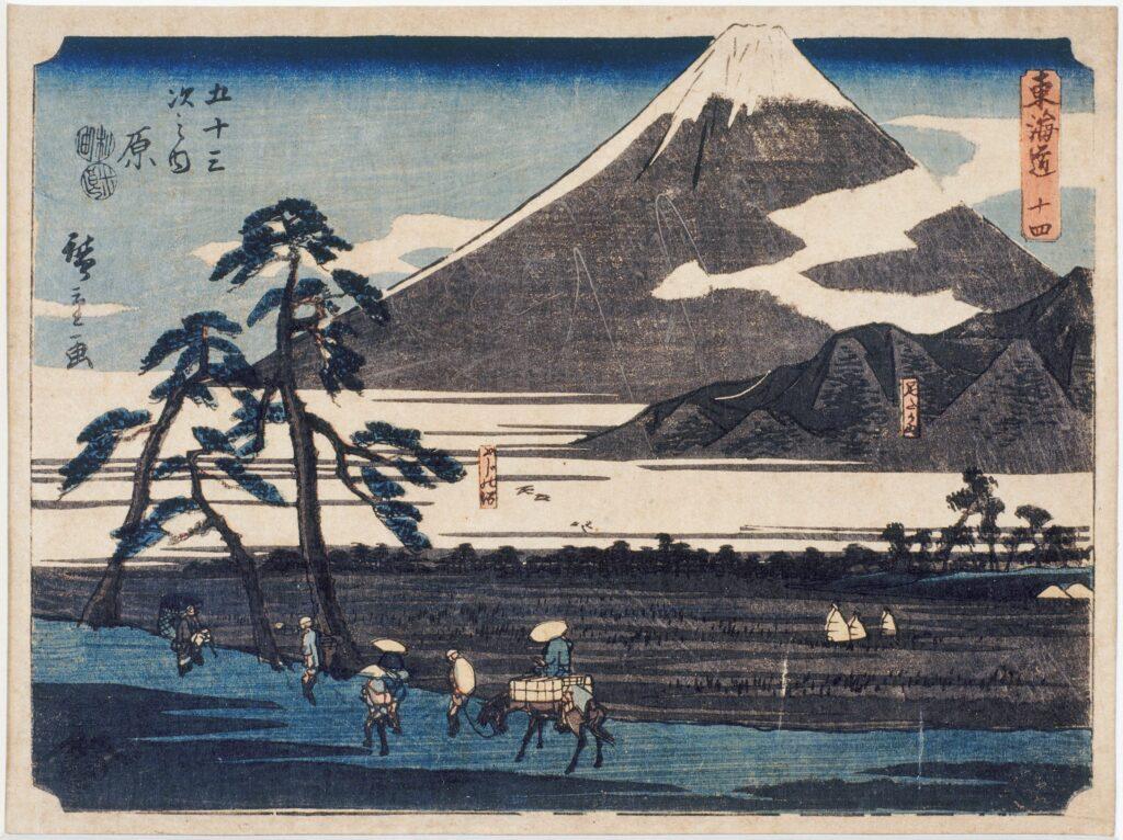 Exposition Fuji, pays de neige au musée Guimet- Hara (14e vue) Série des Cinquante-trois relais du Tokaido, HIROSHIGE Utagawa (1797-1858)