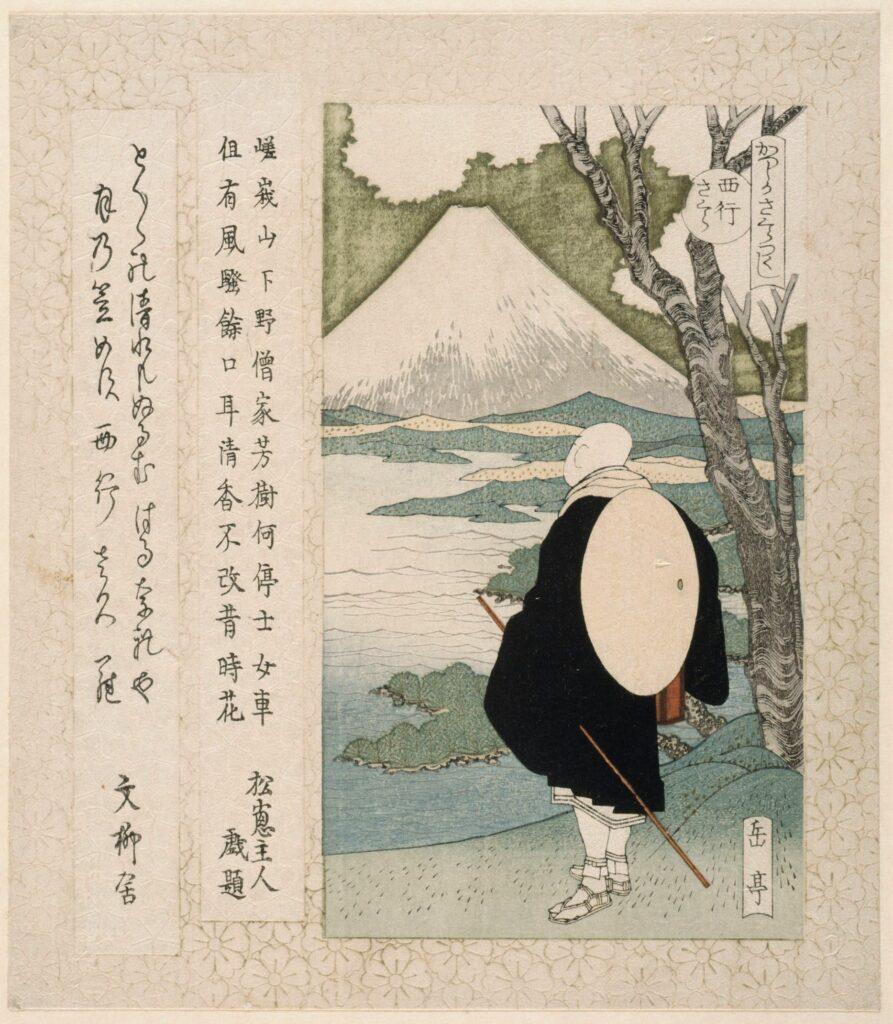 Exposition Fuji pays de neige au musée Guimet- Pèlerin devant le mont Fuji Série des Cerisiers pour le cercle Katsushika GAKUTEI Yashima (vers 1786-1868)