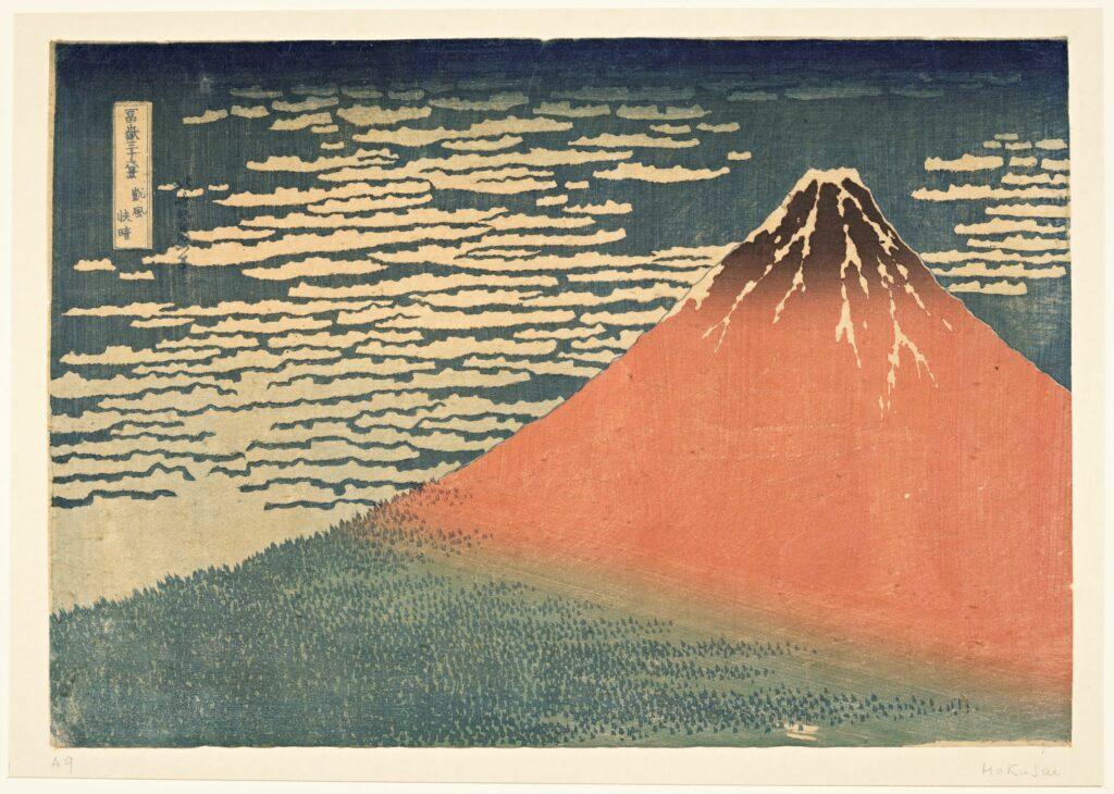 Exposition Fuji, pays de neige au musée Guimet- Vent frais par matin clair Série des Trente-six vues du mont Fuji, HOKUSAI Katsushika (1760-1849)
