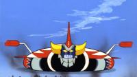 Probablement l'une des images les plus connues de Goldorak ! Rarrisisme ! Produit par Toei Animation en 1975 - 1978, lot 118 vendu à 2 000- 3 000 EUR