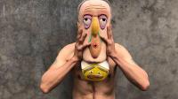exposition-Mauricio Limon de Leon, le premier qui rira, institut culturel du mexique, Flama enmascarado - Sin título 2020