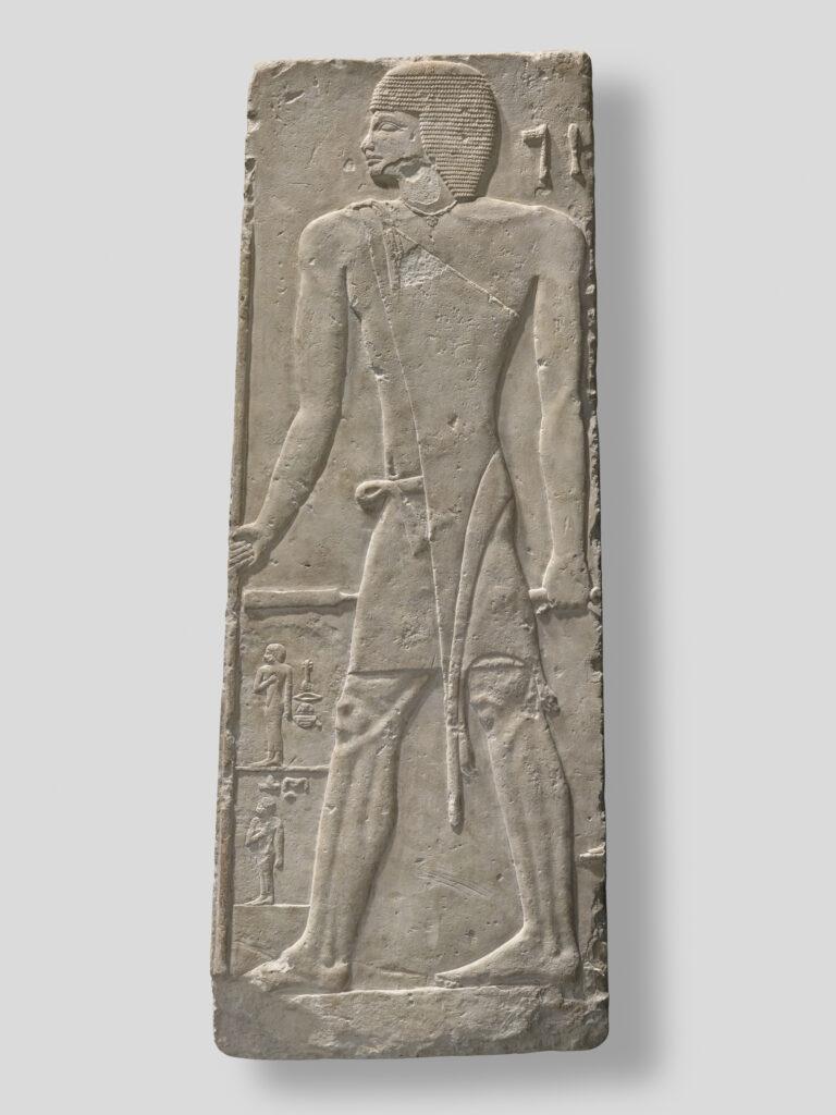 Mastaba du cimetière de Saqqara