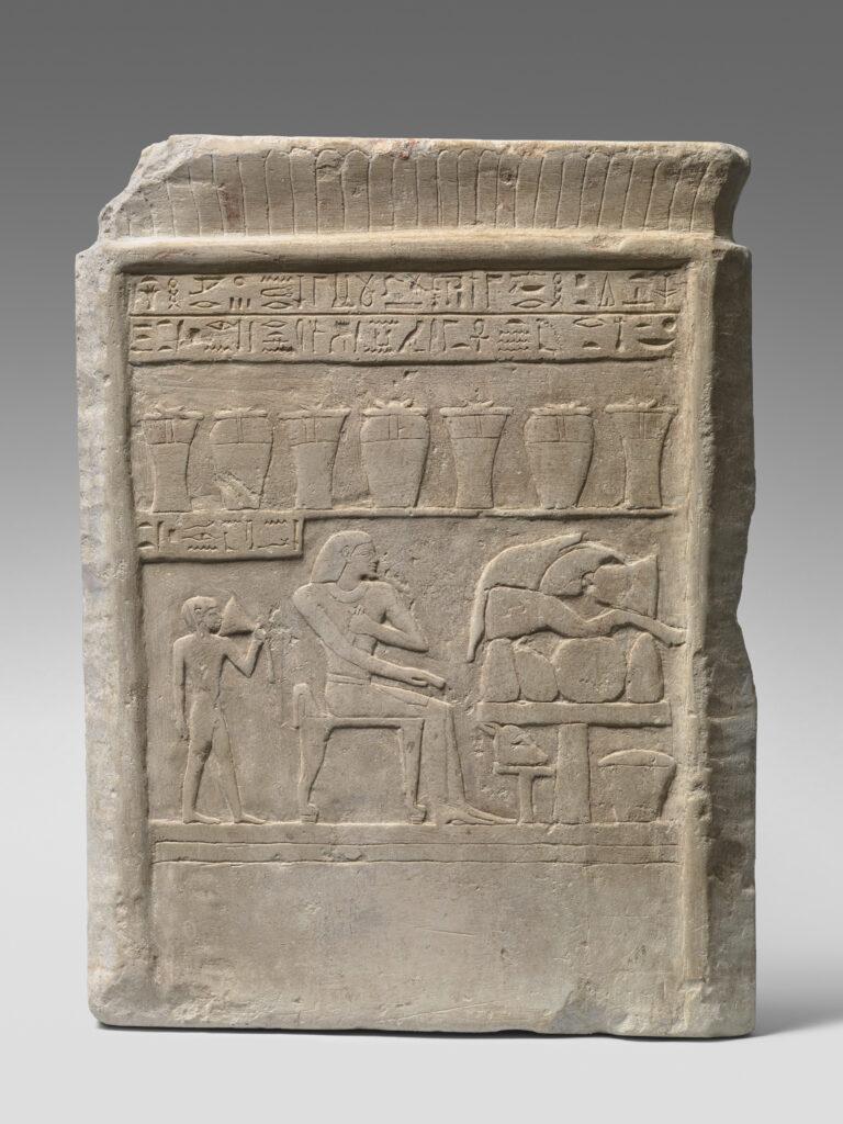 Stèle de Senousret