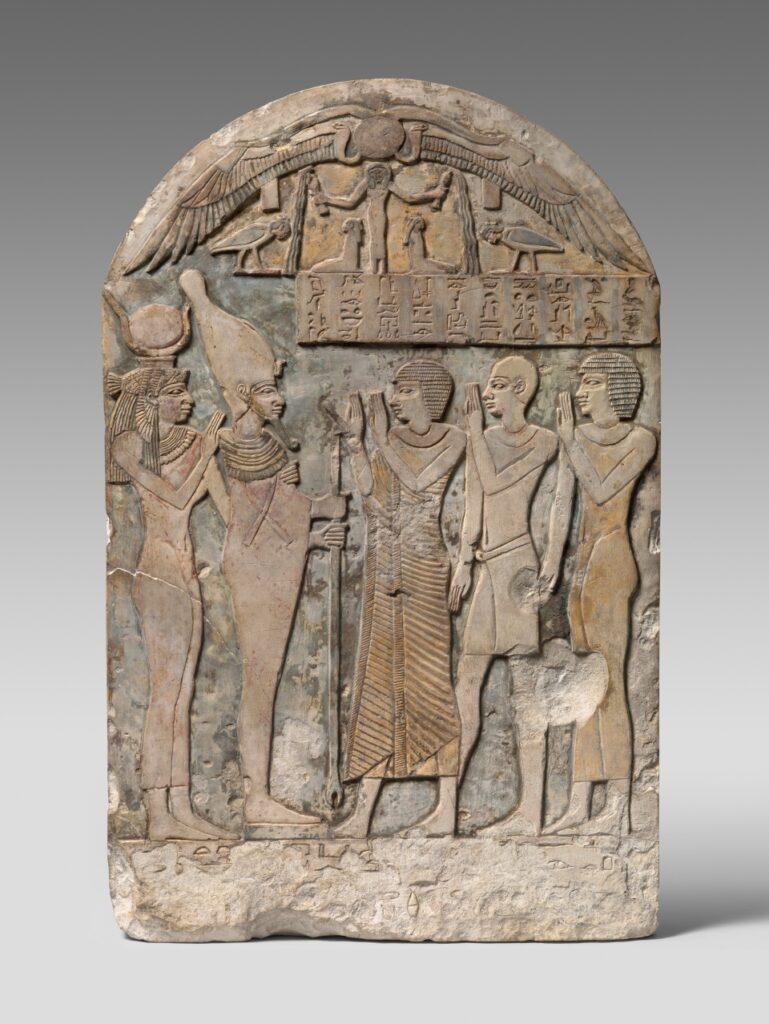 Stèle d'Isetmedinakht, vers la première moitié du VIIe s. av. J.‐C.