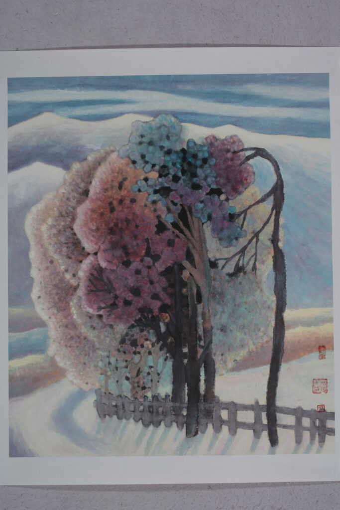 Yang Ermin, Courbes, 2000