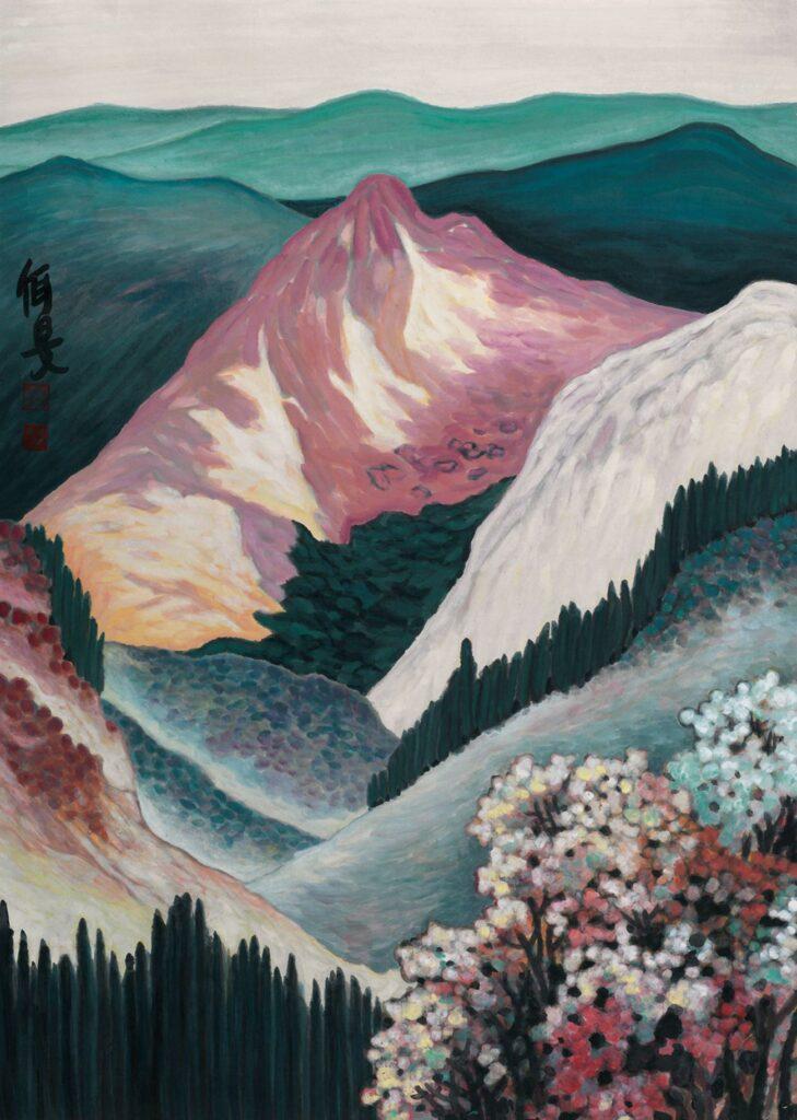 Yang Ermin, L'Aube sur les monts Taihang, 2012