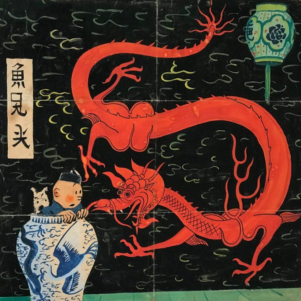 """Gouache du """"Lotus bleu"""" d'Hergé, mise aux enchères par Artcurial"""