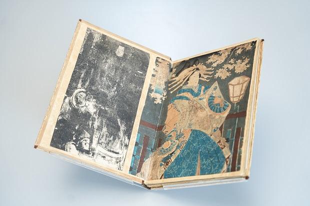 Quatre estampes se dissimulent à l'intérieur du manuscrit