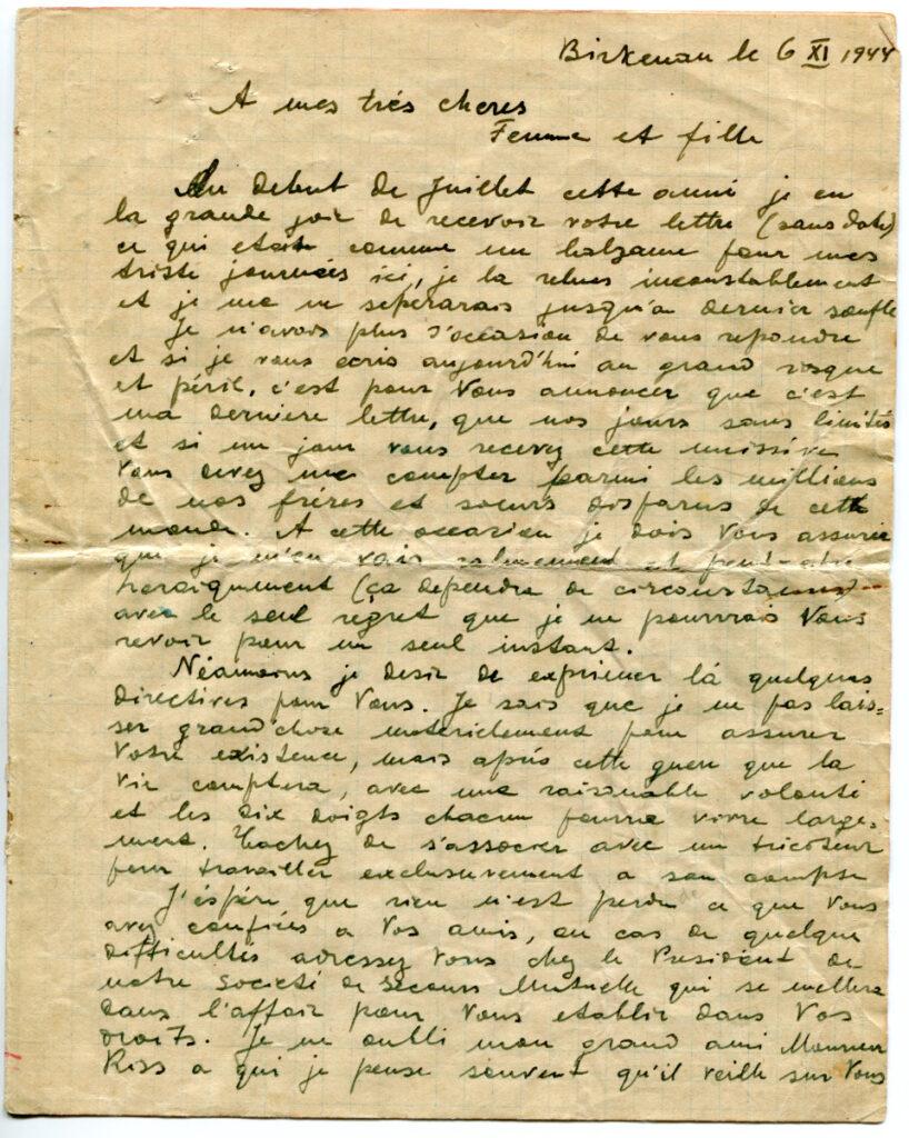 Page originale de la lettre de Hersz Strasfogel, membre du Sonderkommando d'Auschwitz-Birkenau. Auschwitz-Birkenau, Pologne, ca. 1943-1944