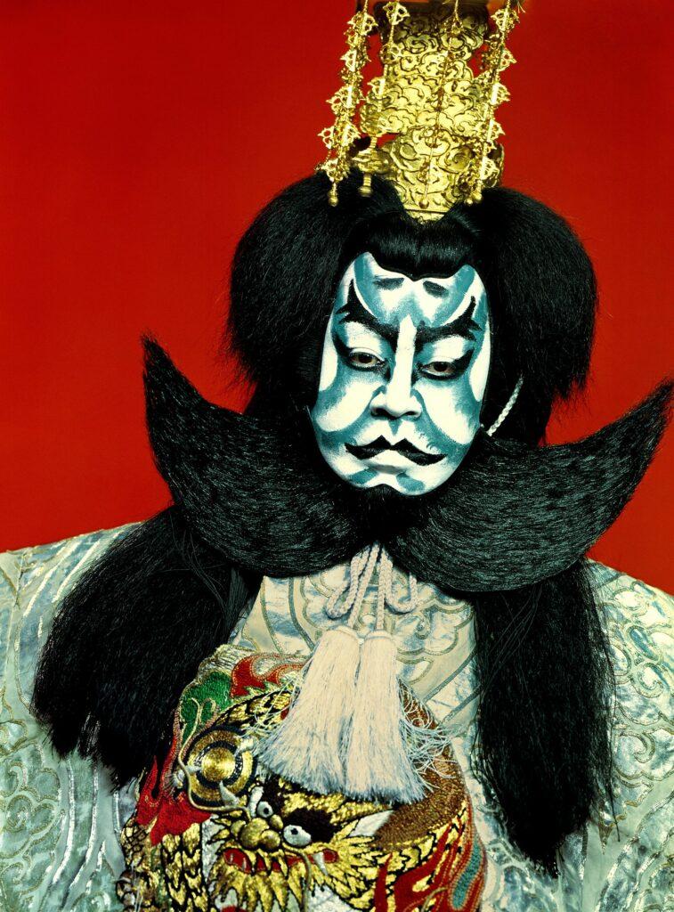 Shōmei Tōmatsu Kabuki: Villain in Shibaraku, 1964