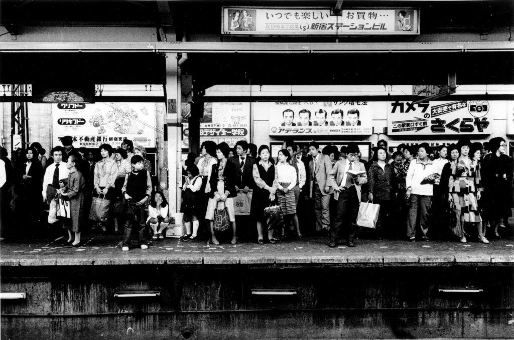 Daidō Moriyama Untitled, de la série « Platform », 1977