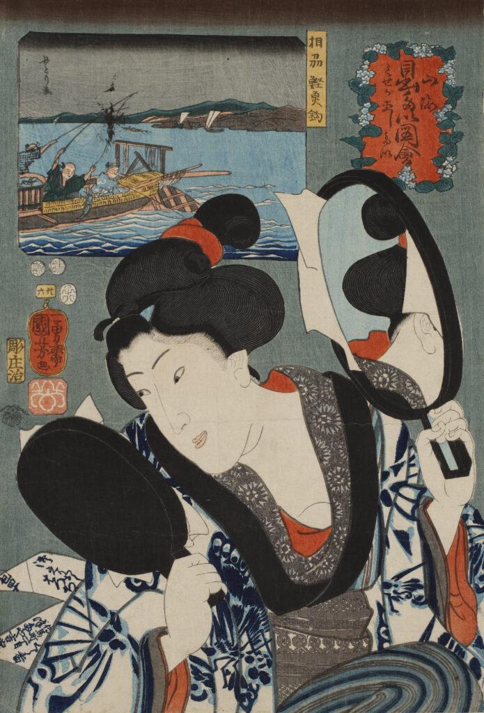 Sankai medetai zue : pêche à la bonite dans la province de Sagami , Ichiyûsai Kuniyoshi, 1852