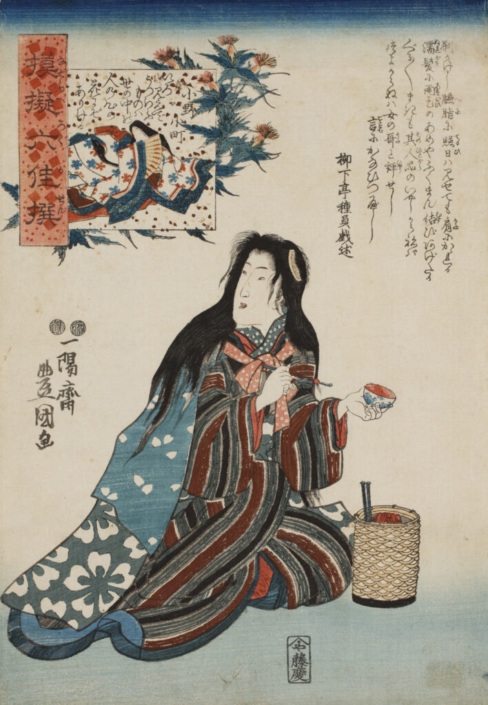 Parodies des six poètes immortels , Ichiyôsai Toyokuni, 1848