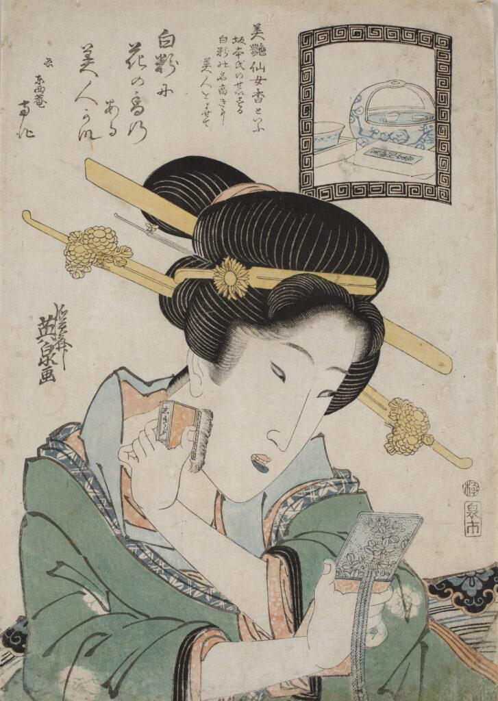 Poudre blanche Bien Senjokô , Keisai Eisen, 1815-42