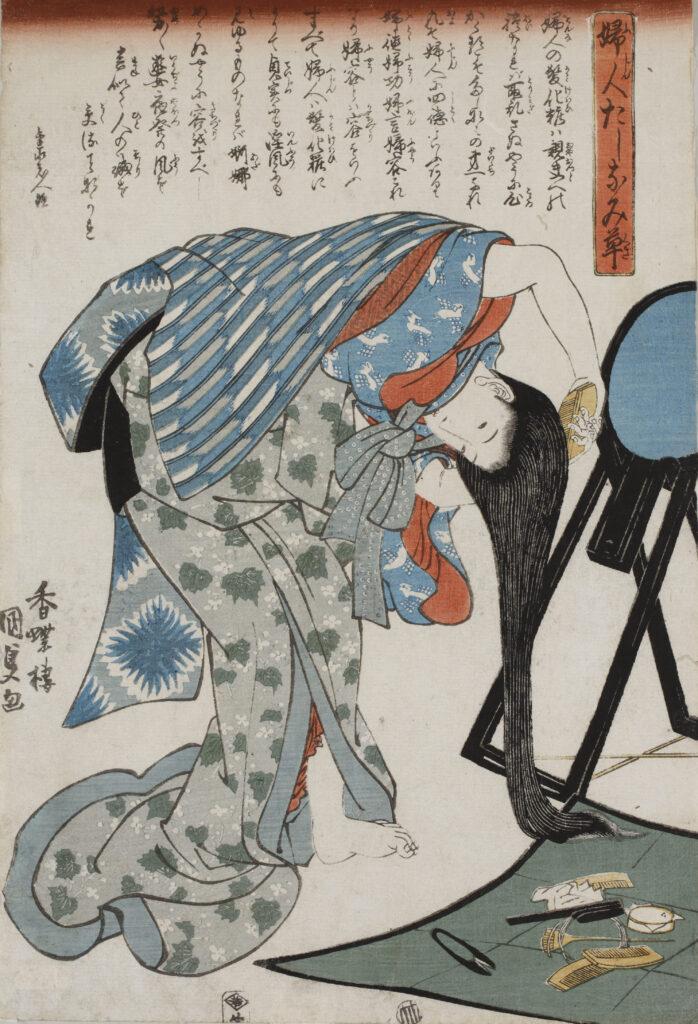 Rituels féminins , Kôchôrô Kunisada, 1847