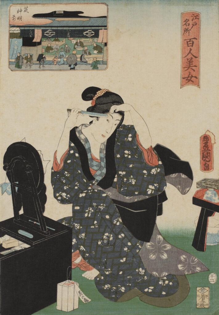 Utagawa Toyokuni III, Cent beautés de sites célèbres d'Edo : Devant le sanctuaire Shiba Shinmei, 1858