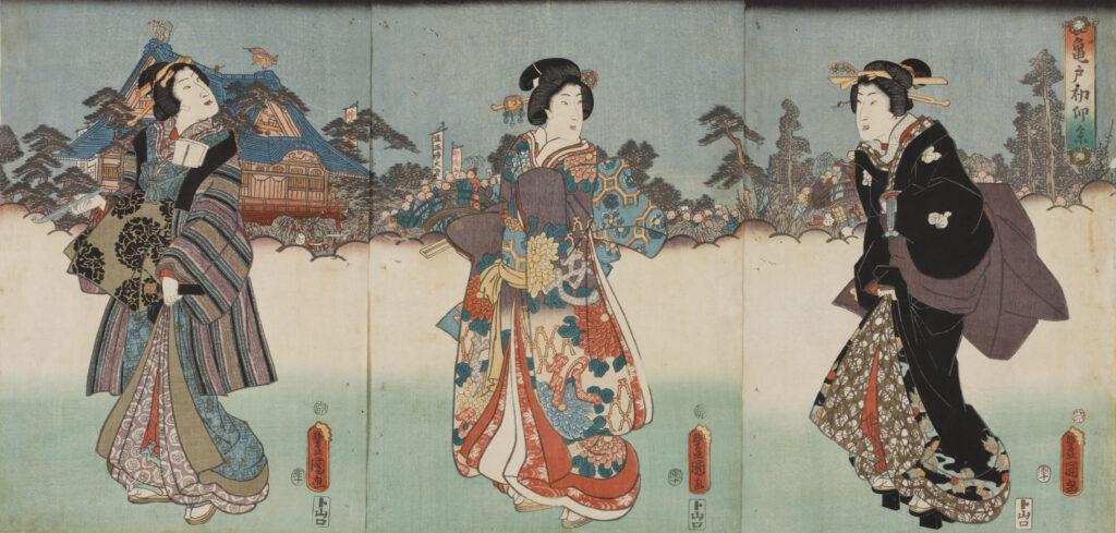 Utagawa Toyokuni, La fête du premier jour du lièvre à Kameido, 1854