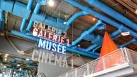 Centre_Pompidou,_intérieur
