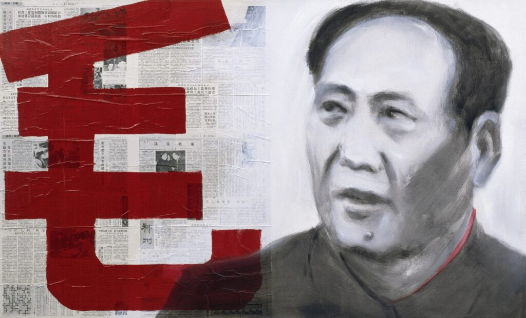Yan Pei-Ming, Col rouge, 1987