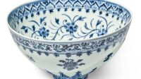 Dynastie Ming, bol en porcelaine, XVème siècle, Sotheby's