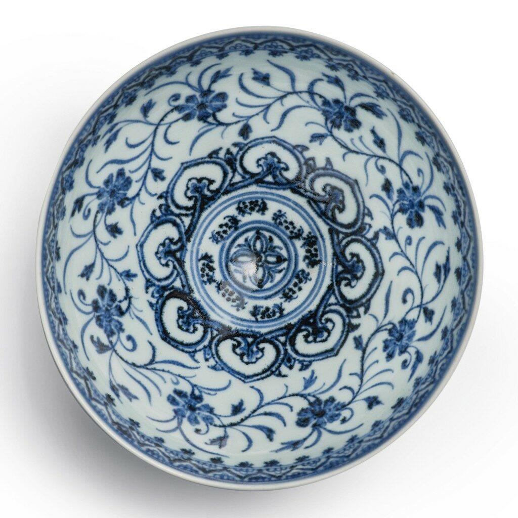 Dynastie Ming, intérieur du bol en céramique, XVème siècle