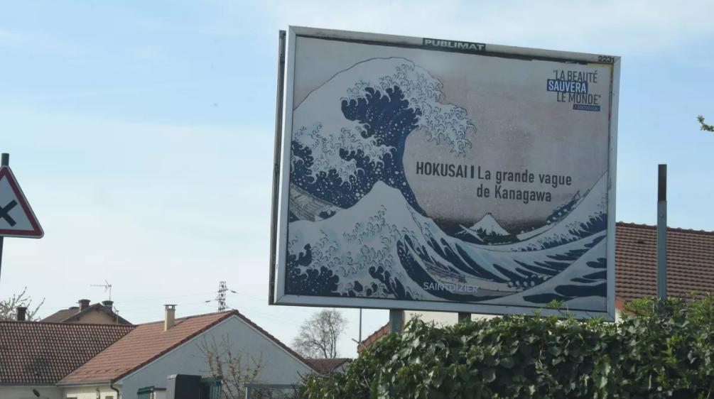 La Grande vague, Kanagawa