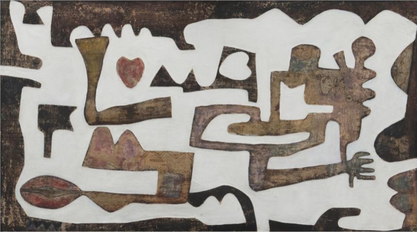 Farid Belkahia, Inventaire, 1961