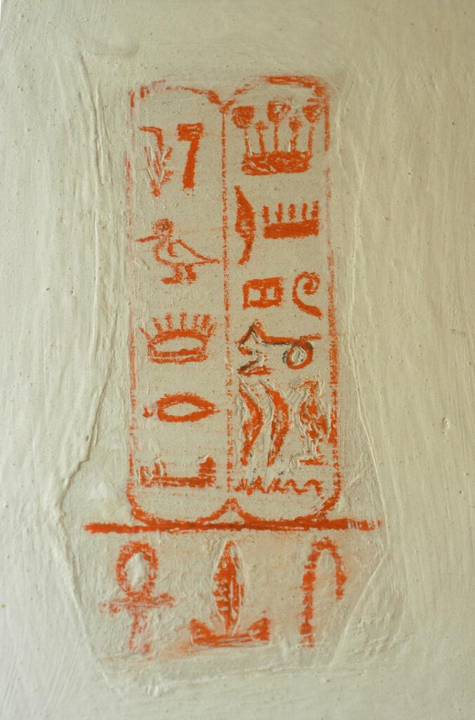 Jean-François Champollion, cartouche hiéroglyphique au nom de Champollion, début du XIXe