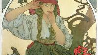 Alphonse Mucha, la beauté Art Nouveau, Musée départemental breton, affiche pour la chorale des professeurs moraves, 1911