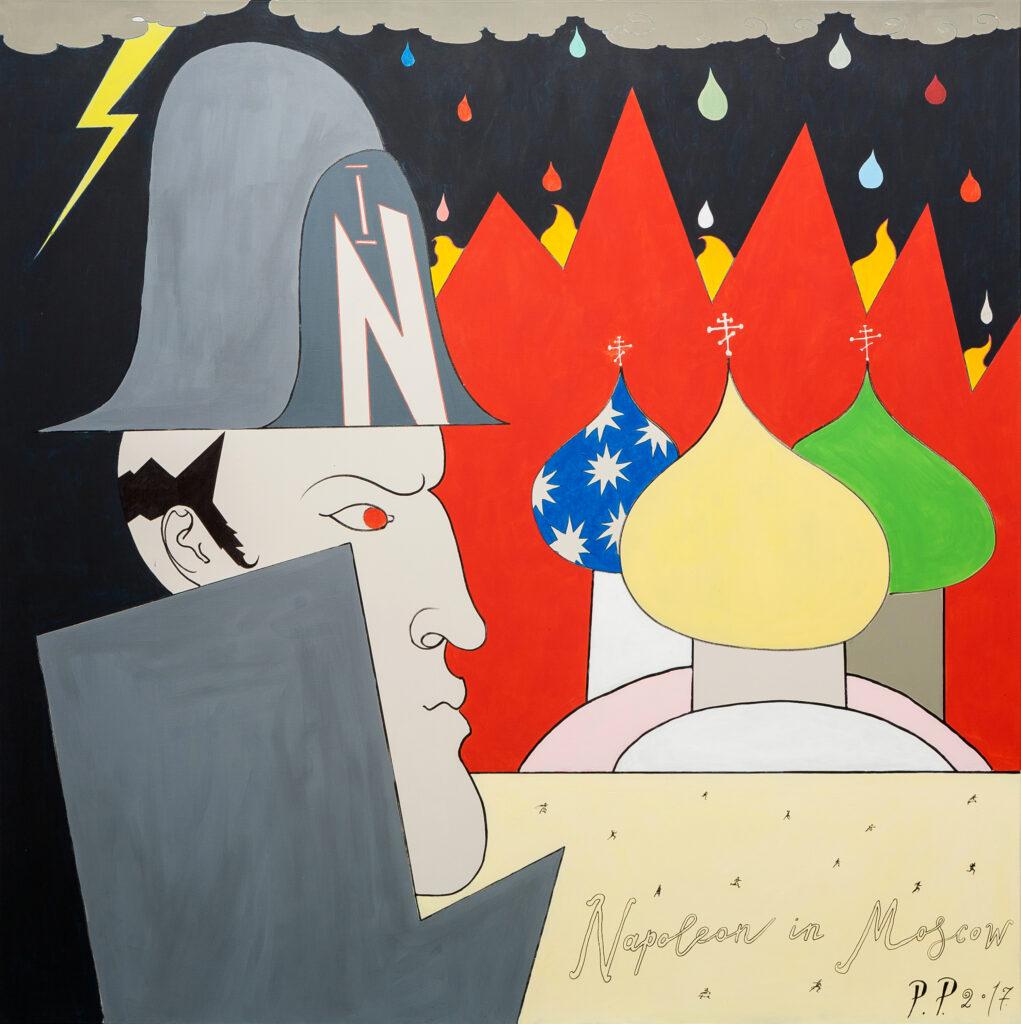Pavel Pepperstein, Napoléon à Moscou [Наполеон в Москве], 2017