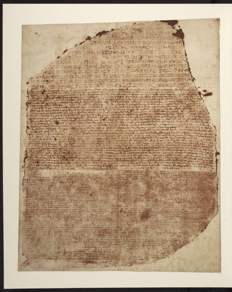 Anonyme, Estampage de la pierre de Rosette, début du XIXe