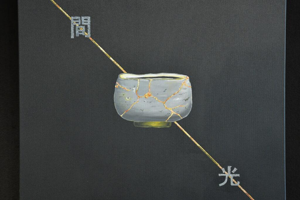 Vue du Salon des Beaux Arts Volume 3 Maison de la Culture du Japon