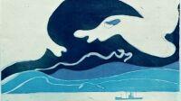 Henri Landier en mer La vague bleue