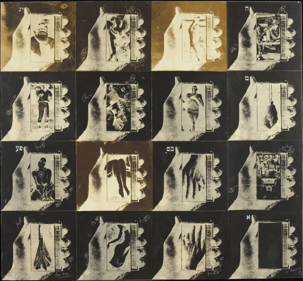 Wallace Berman, Silence Series #4, 1967