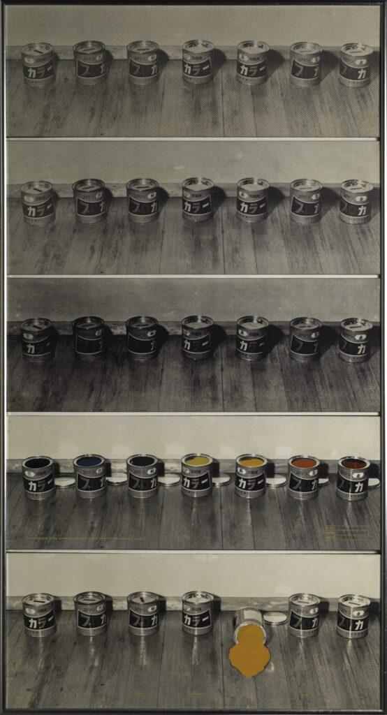 Kanji Wakae, Paints-72-2, 1972