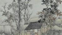 Shen Zhou (1427-1509) - Le jeune Qian lisant (detail) 1483 © Musee d art de Hong-Kong